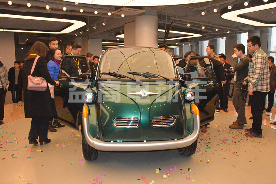 Suzhou Eagle's first low-speed electric vehicle new product launch event